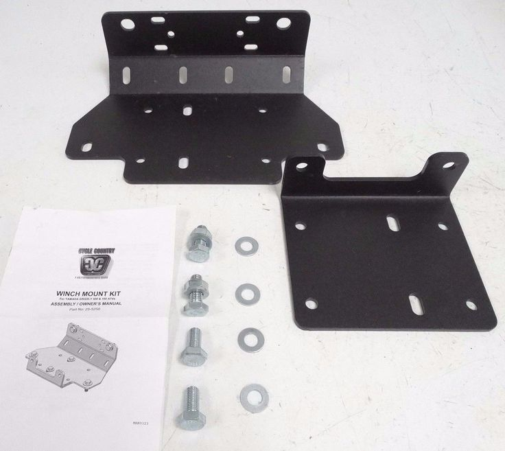 YAMAHA ATV WINCH MOUNT KIT P/N 25-5250 09-14 GRIZZLY 550 & 07-15 GRIZZLY 700