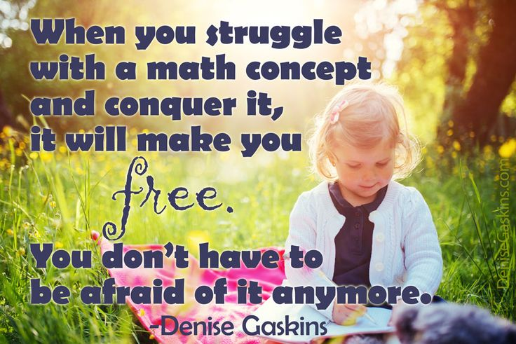 Quotes Math Learning: 17 Best Images About Math-Ed Quotes On Pinterest
