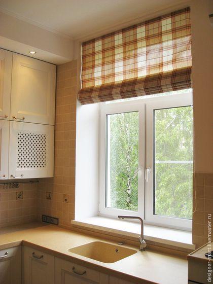 Купить или заказать Римская штора в бежевую клетку для кухни в интернет-магазине на Ярмарке Мастеров. Римская штора бежево - песочных оттенков для кухни в стиле прованс. Рисунок на ткани клетка отлично вписывается в стилистику комнаты. Ткань в клетку в наличии разной цветовой гаммы. Крепление римской шторы в проем окна.