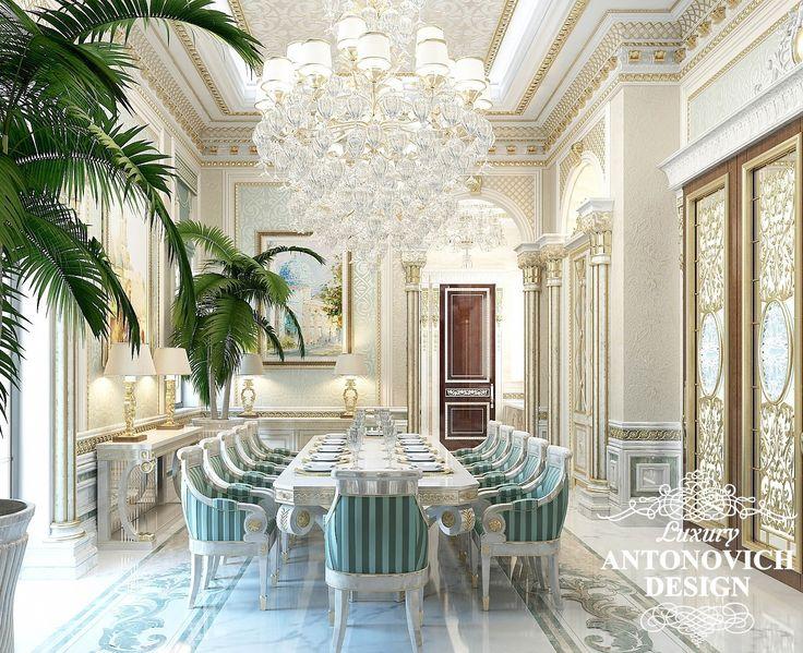 Дизайн столовой в элитном доме