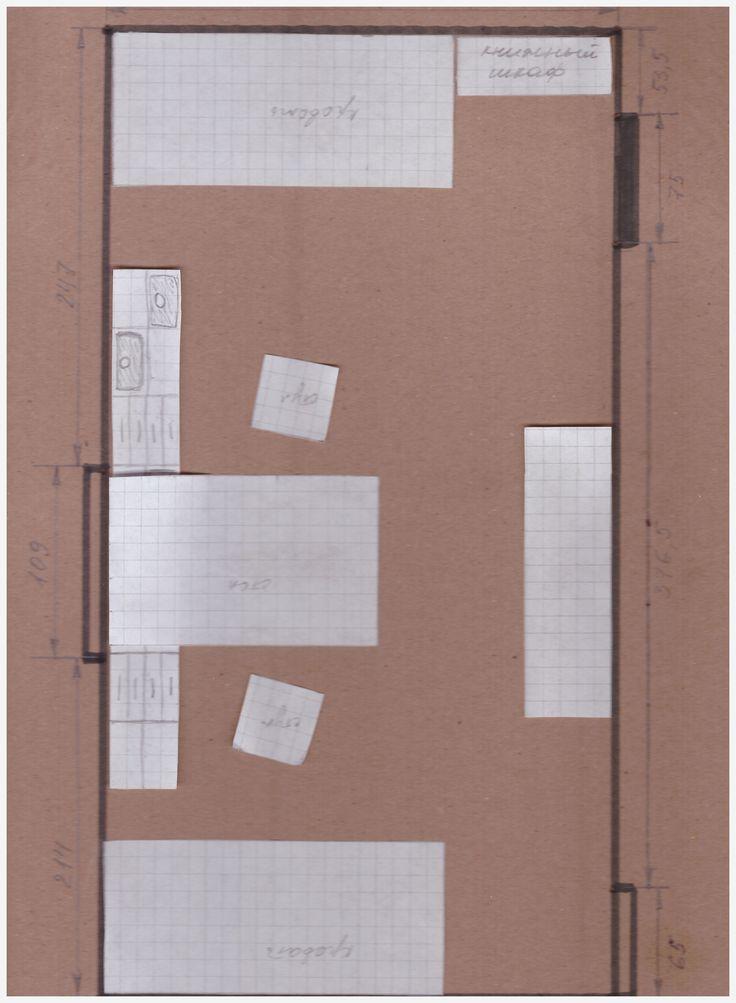 Мы посоветовались и получился примерно такой план. Кровати - кушетки с мягкой панелью у стены(как делают мягкие изголовья у кроватей) + ящиу для белья под кушеткой. Под столом длинная тумбочка с ящиками и полками. За дверью книжный шкаф. На противоположной стене - комод.