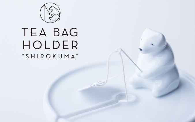 shirokuma01