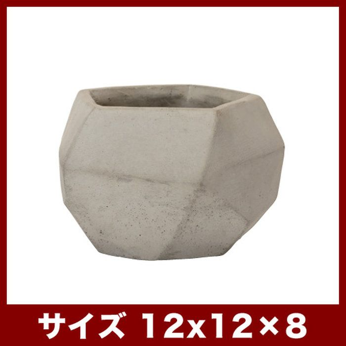 グルレ9≪植木鉢/ガーデン雑貨/鉢カバー/おしゃれ/かわいい/セメント/インテリア≫