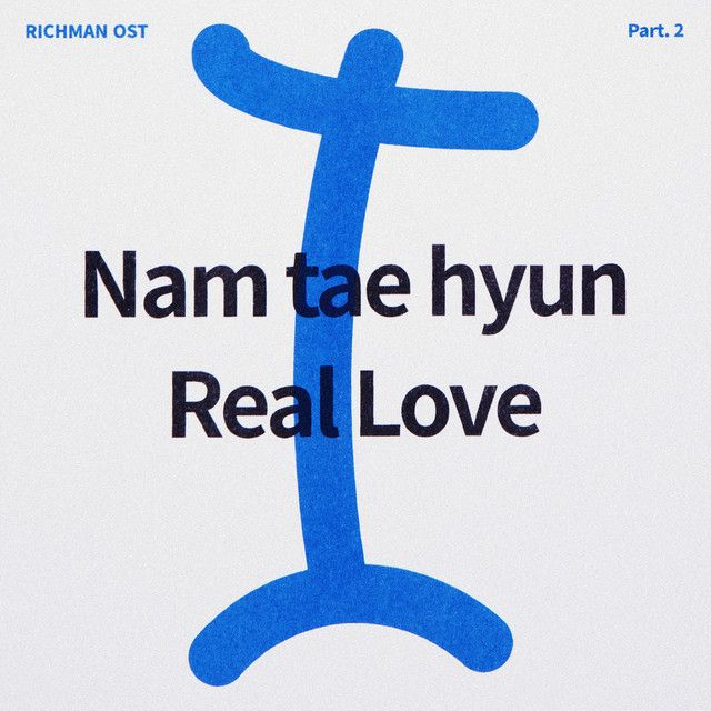 Saved On Spotify Real Love By Nam Taehyun South Club