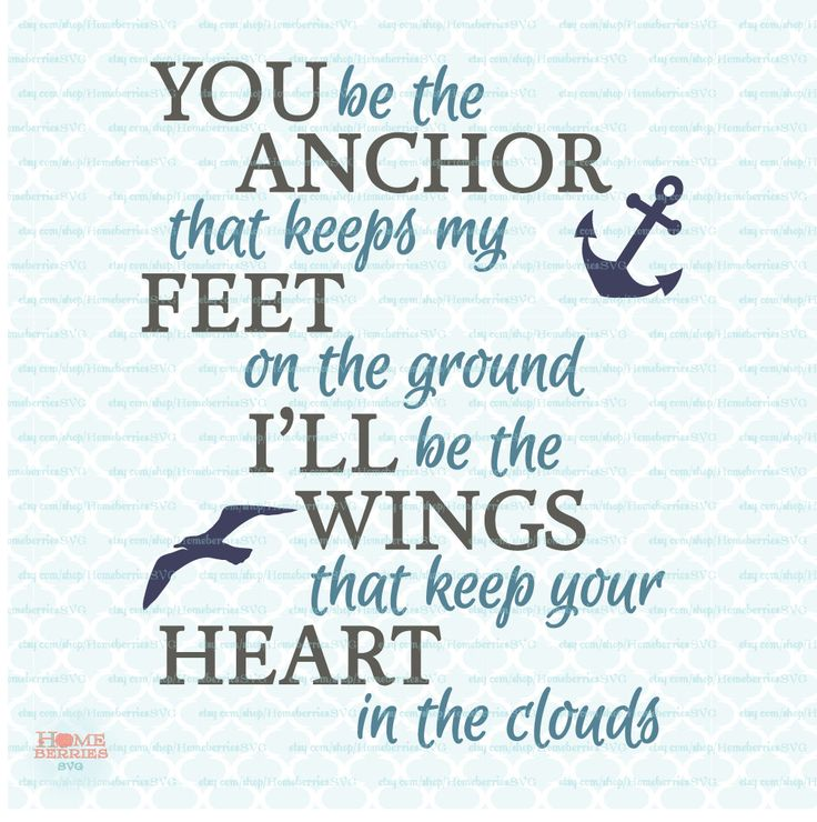 You Be The Anchor That Keep My Feet On The Ground I'll Be The Wings To Keep Your Heart In The Clouds svg dxf eps jpg files by HomeberriesSVG on Etsy