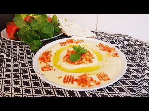 Humus Recipe Episode 92 حمص بالطحينة Youtube Easy Meals Humus Recipe Healthy