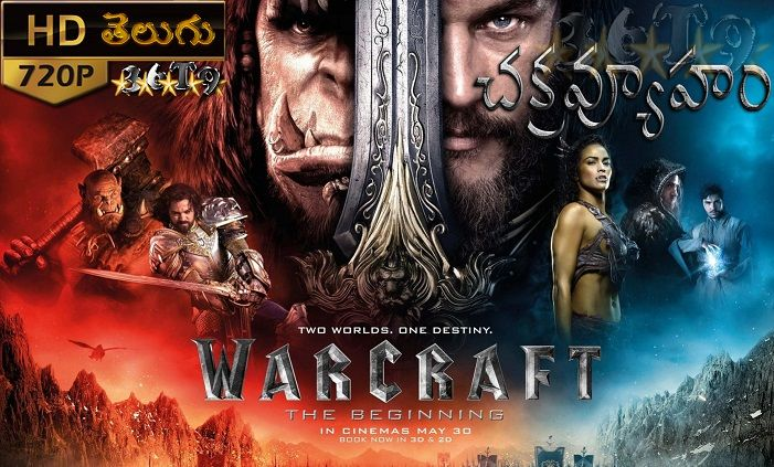 Warcraft The Beginning 2016 720p Bdrip Multi Audio Telugu Dubbed