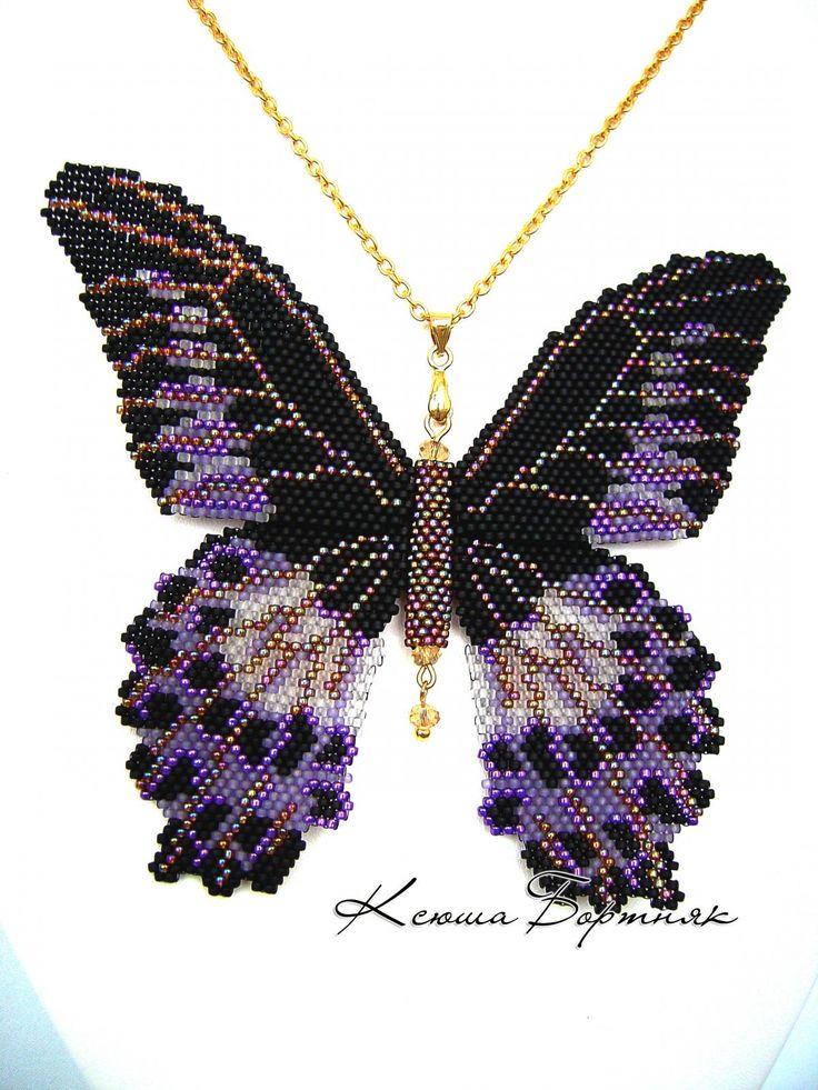 Кулон-бабочка.. очередной