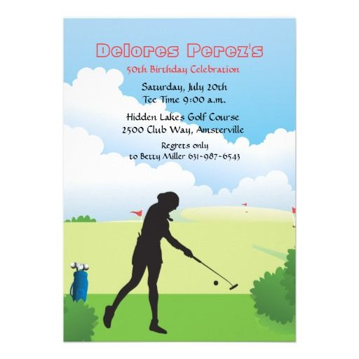 20 Best Images About Golf Themed Birthday Invitations On
