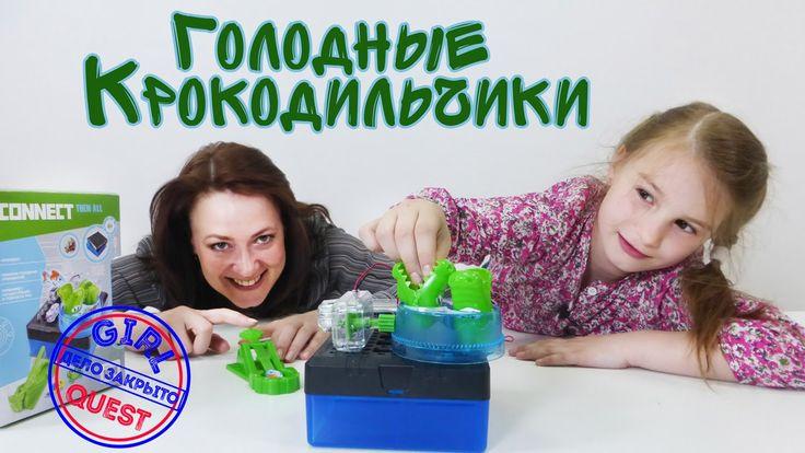 Развивающие игры для детей. Кормим крокодильчиков! Видео с игрушками. Ра...