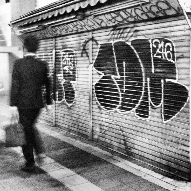 "Photo by © Harry Maison a.k.a BlackManInJapan  ""GRAFFITI EVERYWHERE"" Business Dude ""WALK ON BY"" near Sagenjaya train station in Setagaya-ku, Tokyo.  By Japan's No#1 Street Photographer check BlackManInJapan's ""Monthly Street Photo ExhibitZ"" blackmaninjapan.com"