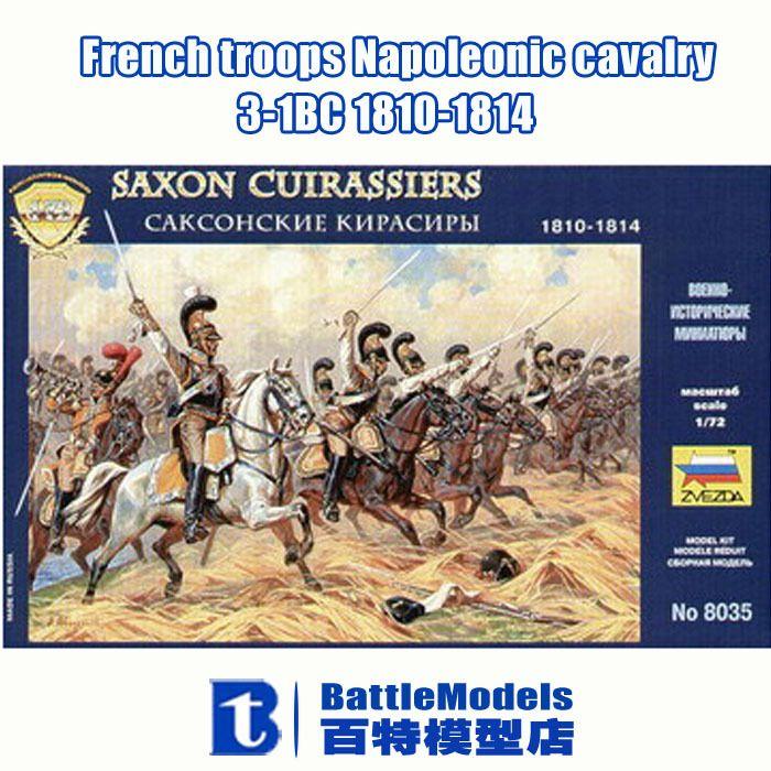 ЗВЕЗДА МОДЕЛЬ 1/72 КРУПНОМАСШТАБНЫЕ военные модели # ZV8035 Французские войска Наполеона кавалерия 3-1BC 1810-1814 пластиковая модель комплект