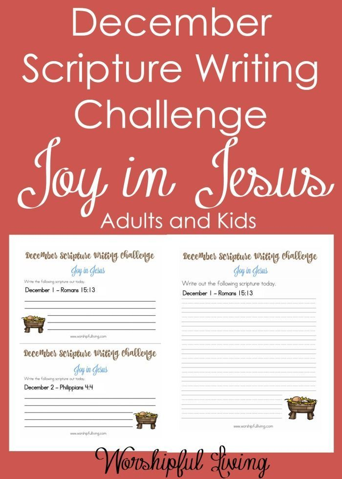 1000+ images about Bible Study on Pinterest  Inductive bible study, Student-...