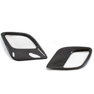 Carbon fiber bumper intercooler frame