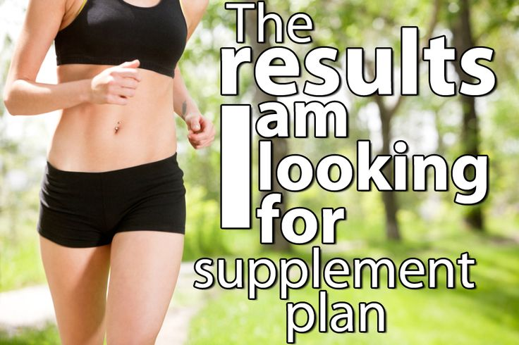 We are very proud to present this supplement plan.  It is a results-first women's weight loss package and we really think you'll love it. And trust us, we know supplements.  This is also our entry into the #shopify_contest.