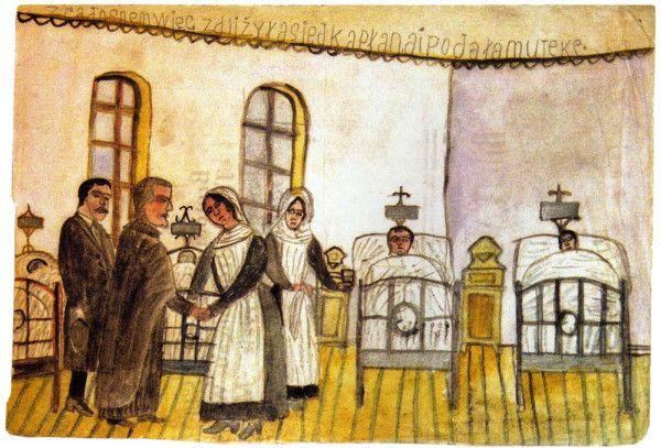Никифор (Епіфаній) Дровняк. У лікарні (40-ві р. ХХ ст.)