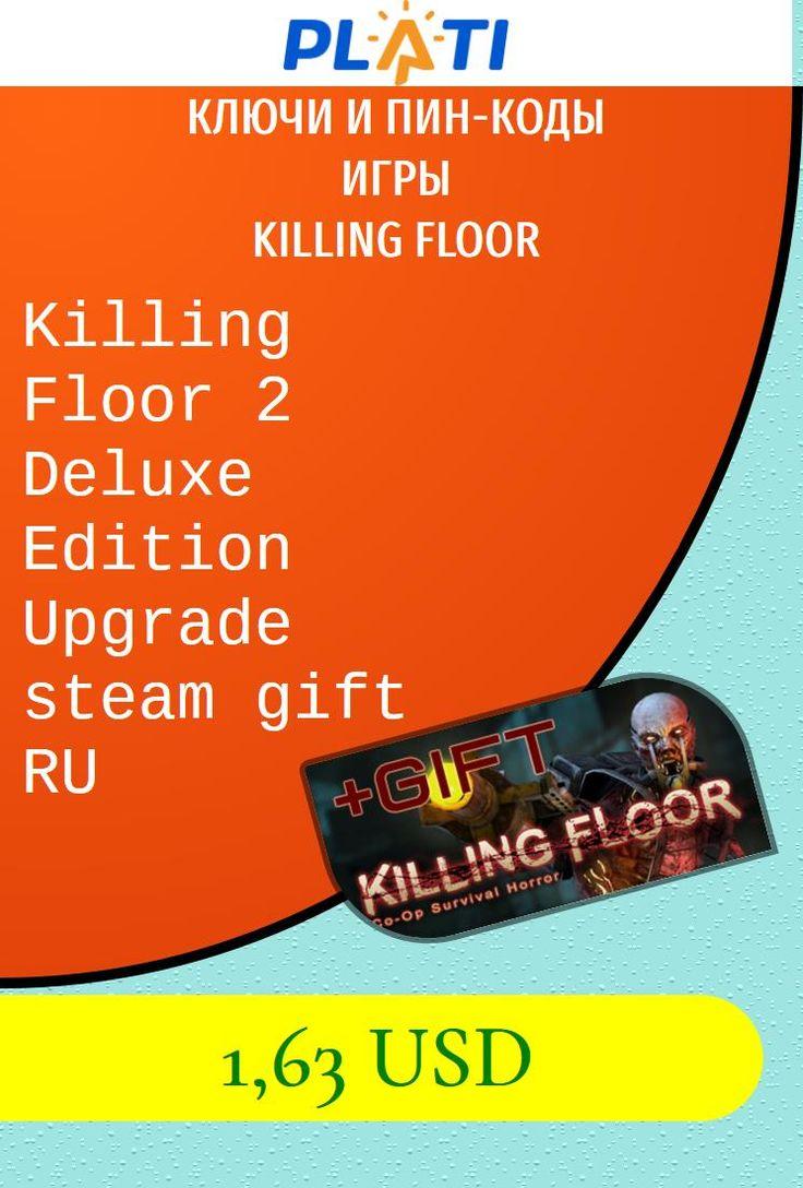 Killing Floor 2 Deluxe Edition Upgrade steam gift RU Ключи и пин-коды Игры Killing Floor