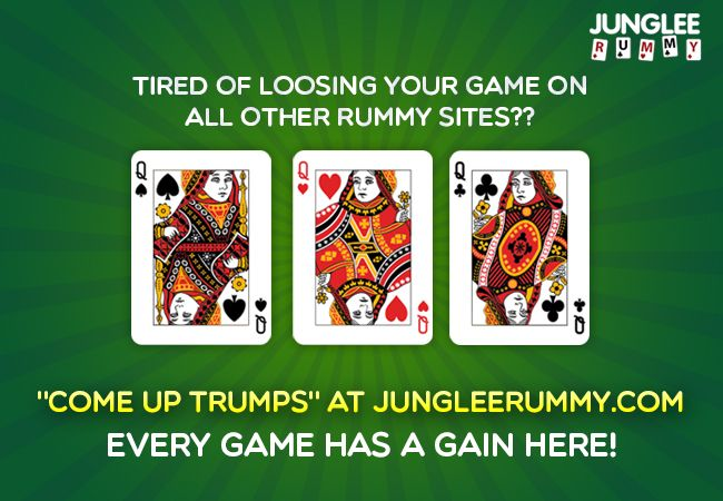 Come up trumps at JungleeRummy.com. Every game has a gain here!