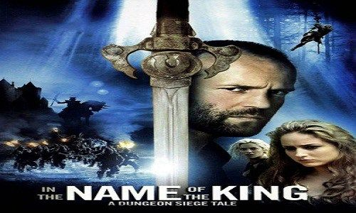 Nonton Film In the Name of the King: A Dungeon Siege Tale (2007) | Nonton Film Gratis