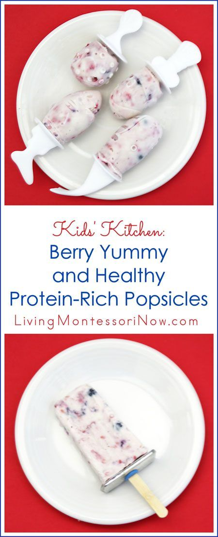 These berry yummy and super-healthy protein-rich popsicles are simple to make and perfect for kids' food preparation activities. They can be used with fun popsicle molds, like these sea life molds, for a special treat and learning activity. Red, white, and blue for patriotic holidays, too!