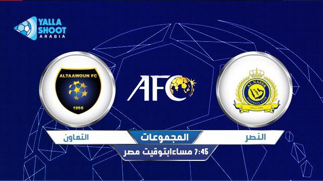 سيتم اضافة الفيديو قبل انطلاق المباراة مباشرة فانتظرونا بقمة عربية سعودية يلتقي اليوم فريقي النصر ونظيرة التعاون السعوديان في واحد Bmw Logo Sports Al Ain