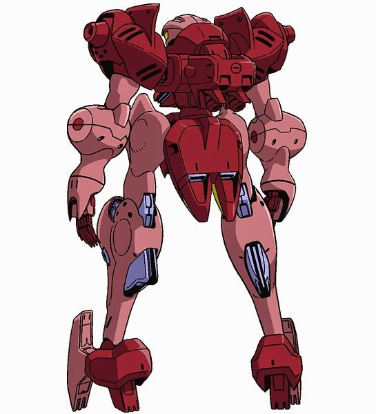"""Mobile Suit Gundam"" 