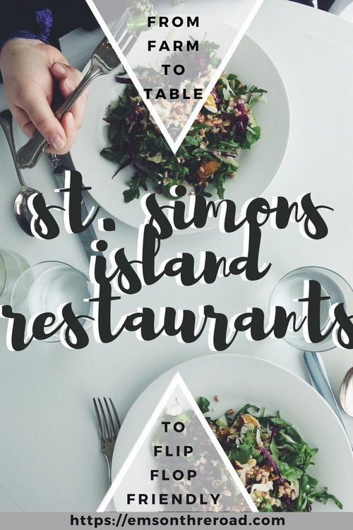 St. Simons Island Restaurants | Em's on the Road