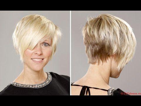 Afbeeldingsresultaat voor coupe de cheveux courte asymétrique
