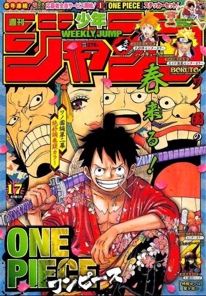 Luffy Zoro Onepiece Manga Anime Cover Photo Manga Covers Anime Printables