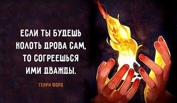 Биография Генри Форда http://to-name.ru/biography/genri-ford.htm