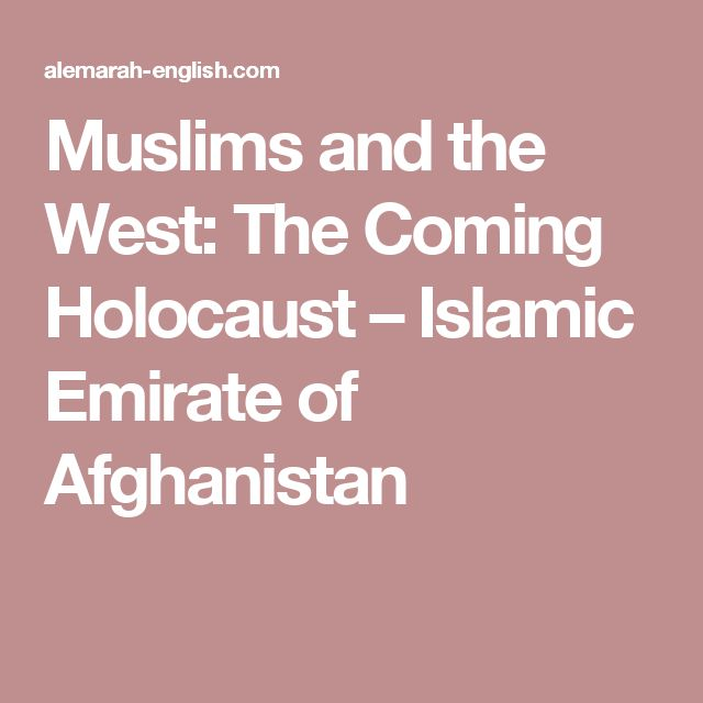 Muslims and the West: The Coming Holocaust – Islamic Emirate of Afghanistan