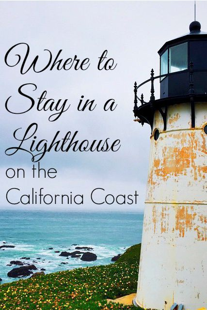 Where to stay in a lighthouse on the Northern California Coast.