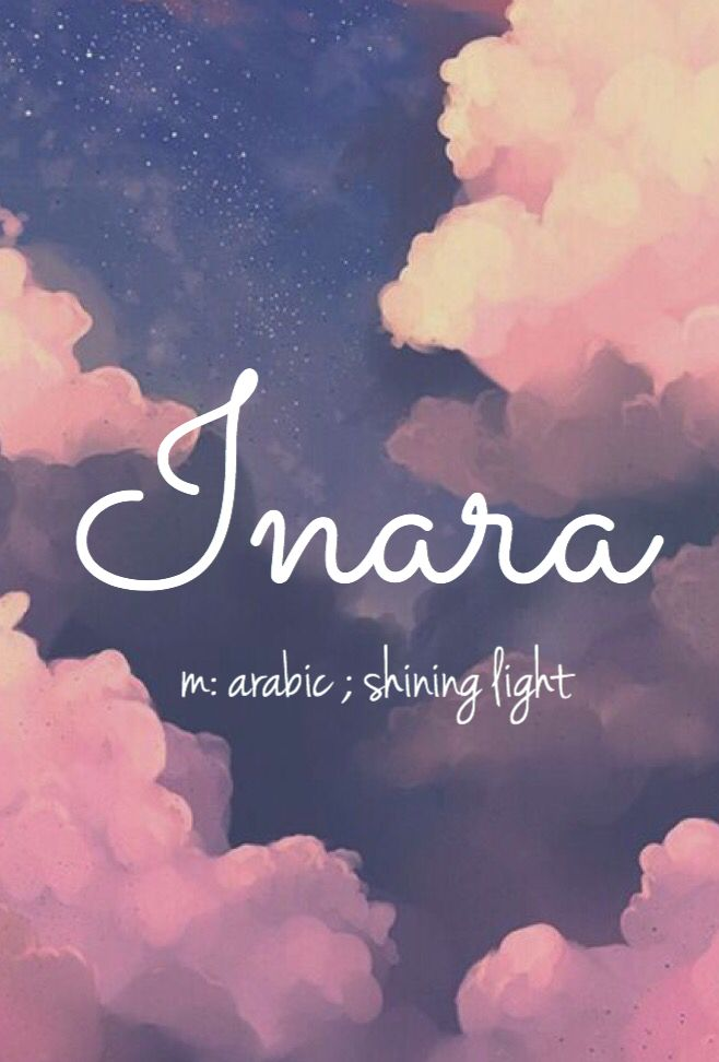 Inara - gorgeous baby girl name! Pronounced: Inn-Arr-ah