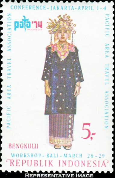 Indonesia Stamp 1974 - Indonesian Costumes Bengkulu