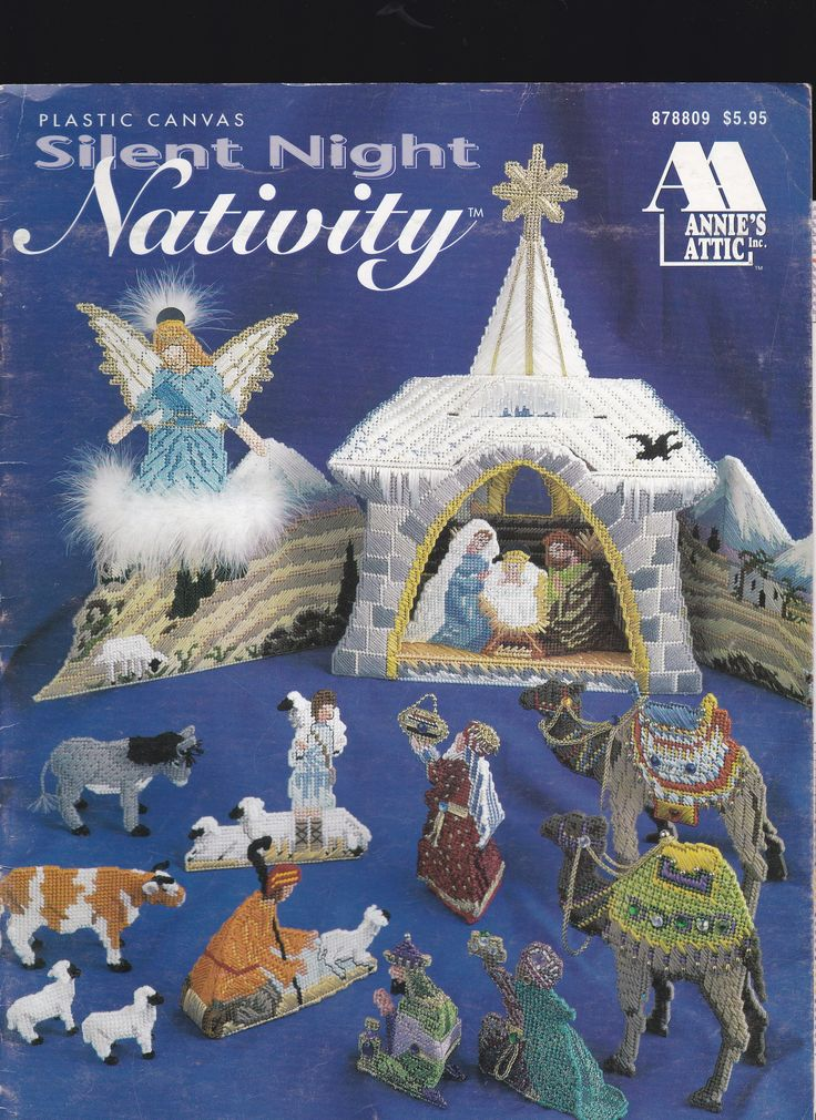 silent night nativity 1/20