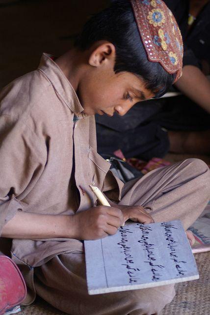 Primary school education in Pakistan