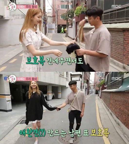 Jota and Kim Jin Kyung