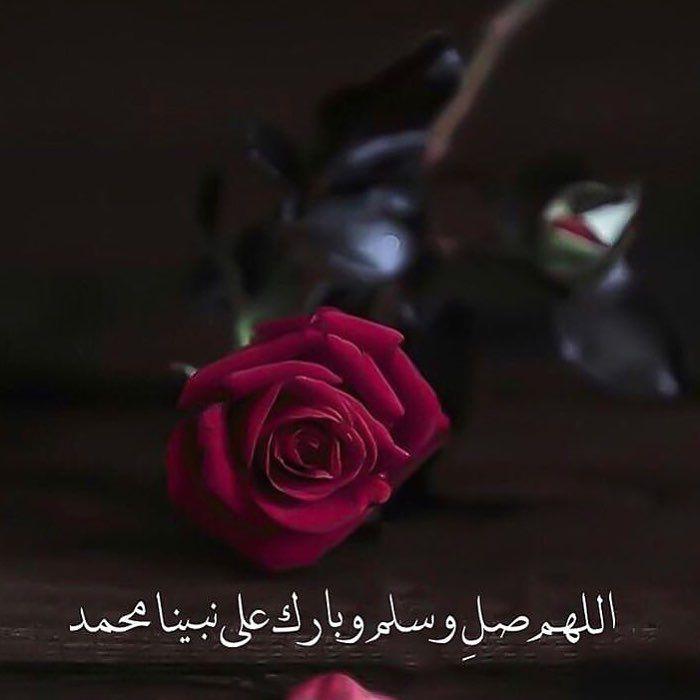 الصلاة على النبي ﷺ ديني دين اسلام اسلامي هاشتاق اذكار صور رمزيات خلفيات تذكير دنيا الاخرة استغفر تويتر دعاء رمزيات اسلاميه Pray Rose Ahg