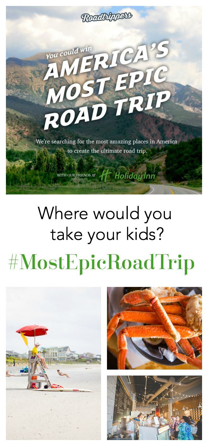 I {heart} road trips!! How fun would it be to win the most epic road trip for you and your family? 7 nights at a Holiday Inn hotel and spending money to fund a fantastic family adventure. Check out all the details here! #MostEpicRoadTrip