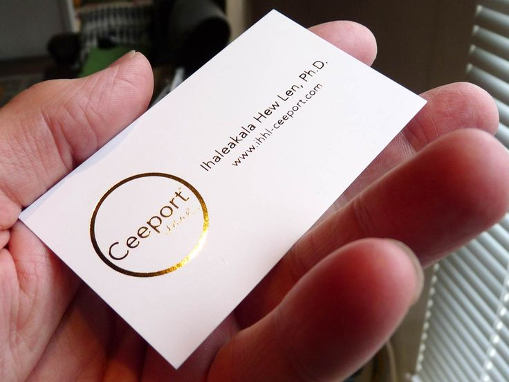 """$10.00  Ceeport cards measure 2″ t Ceeport cards are placed on items or are used to swipe them.  Ceeport cards can be placed in wallets and purses. They can be used to swipe things physically and mentally. For example, the card can be used to swipe documents coming in and going out like letters and faxes.  Printed with a metallic """"gold style"""" foil finish on top quality brilliant white bond card cover with a satin finish. Ceeport cards are """"business card"""" size, and measure 2″ tall by 3.5″…"""