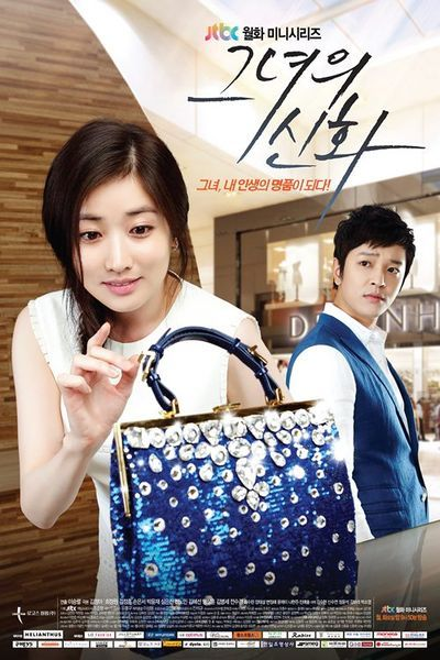 Her Legend Episode 15