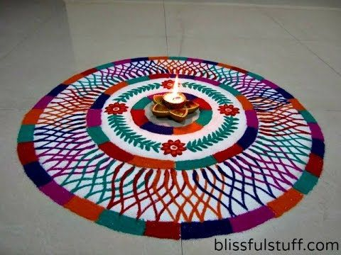 How to draw Sanskar bharati rangoli, colorful latest sanskar bharati rangoli design - Diwali Special - YouTube