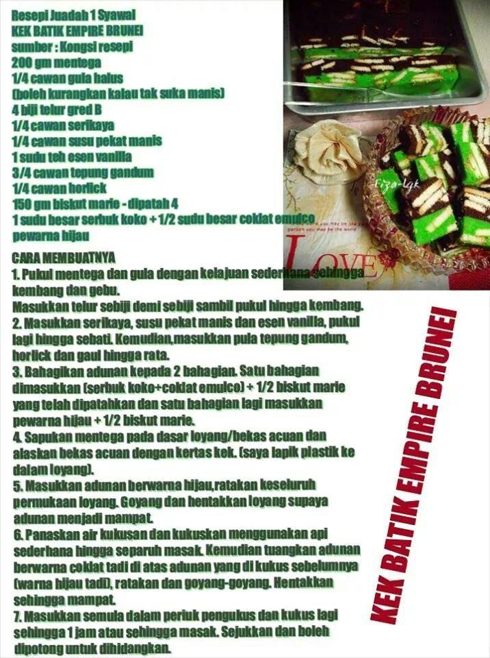 Apollo Pandan Layer Cake Ingredients