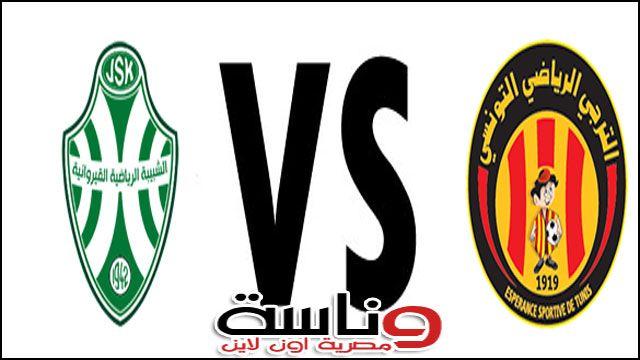 مشاهدة مباراة الترجي التونسي وشبيبة القيروان بث مباشر Vehicle Logos Buick Logo Logos