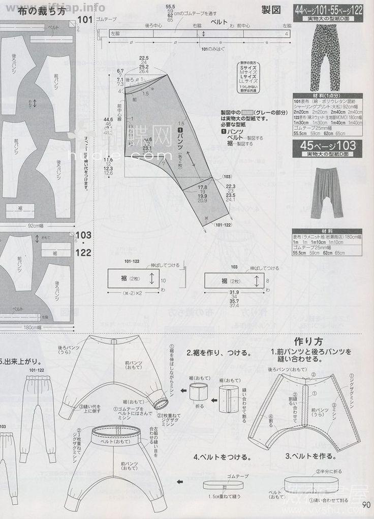 giftjap.info - Интернет-магазин | Japanese book and magazine handicrafts - FEMALE 2010 spring