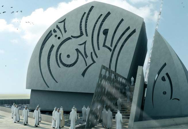Dubai mosque, was designed by the Iranian architect Fari Hatam..