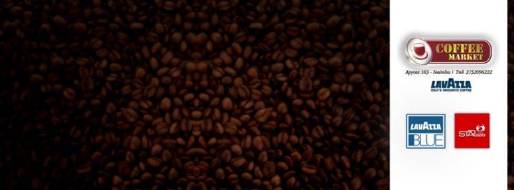 """Κερδίστε 1 μηχανή καφέ """"LAVAZZA BLUE 910""""!"""