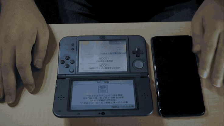Buying Nintendo 3DS Games In Japan Feels Like The Future
