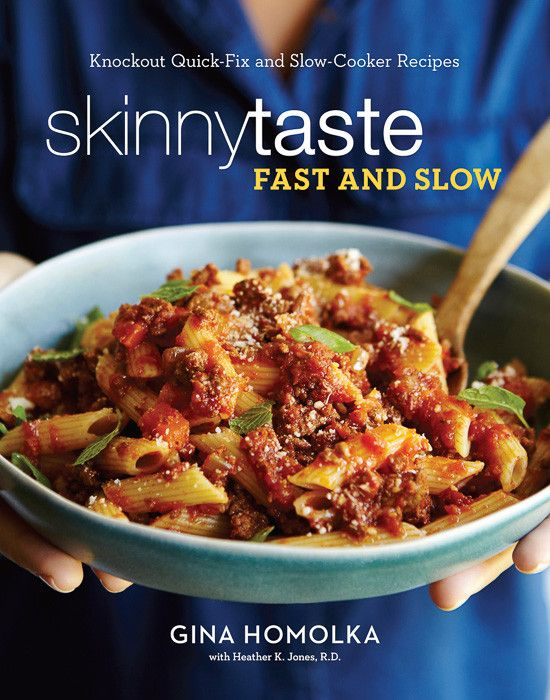 I'm over-the-moon excited to FINALLY share the cover design and concept for my second cookbook, Skinnytaste Fast and Slow: Knockout Quick-Fix and Slow Cooker Recipes.
