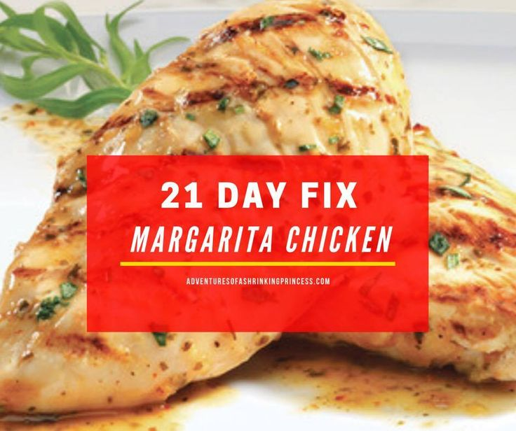 This recipe had me at margarita! Ha ha This is a perfect recipe for summer grilling or you can broil it in the oven as well! This recipe is super simple and perfect for my families busy long nights at the baseball field! Get festive with tequila,This marinade gives chicken a tangy citrus flavor with extra kick. Read More ...